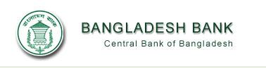 Agrani Bank New Job circular